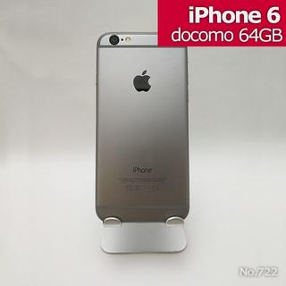 アイフォーン(iPhone)のiphone6 64GB ドコモ スペースグレイ(スマートフォン本体)