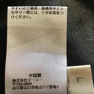 ジーユー(GU)のGU  ロングワンピース  確認用(ロングワンピース/マキシワンピース)
