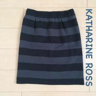 キャサリンロス(KATHARINE ROSS)のKATHARINE ROSS*ニットスカート(ひざ丈スカート)