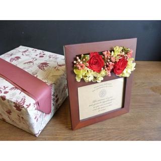 【BOX付】もりもりお花のフォトフレーム -ビタミンカラー(プリザーブドフラワー)