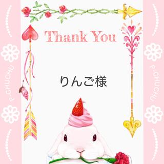 りんご様✩(D)薄ピンク チャームのみ(iPhoneケース)