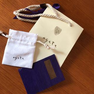 アガット(agete)のアガット agete 紙袋(その他)