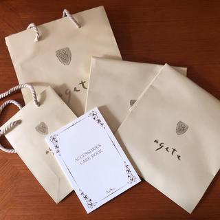 アガット(agete)のアガットagete 紙袋(その他)