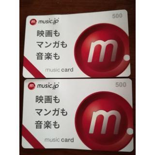 未使用 music card \1000分(その他)