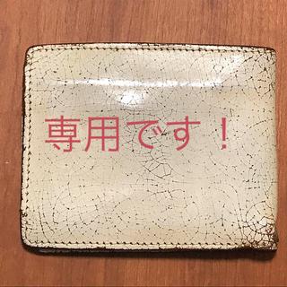 グレンロイヤル(GLENROYAL)の【値下げ】グレンロイヤル 財布 クラックドレザー 白(折り財布)