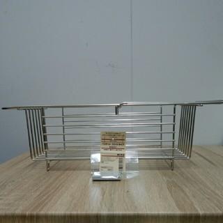 ムジルシリョウヒン(MUJI (無印良品))のステンレスバスケット スライドタイプ(収納/キッチン雑貨)