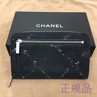 シャネル(CHANEL)の鑑定済 正規品 シャネル トラベルラインラウンド長財布(財布)