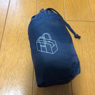 ムジルシリョウヒン(MUJI (無印良品))の無印良品 パラグライダー  トートバッグ 紺色(旅行用品)