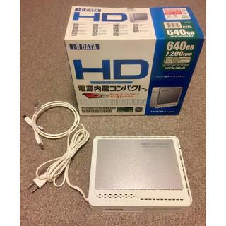 I・O DATA 640GB 外付けHDD  HDCN-U640