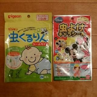ディズニー(Disney)の未開封 虫除けシール 2袋セット(日用品/生活雑貨)