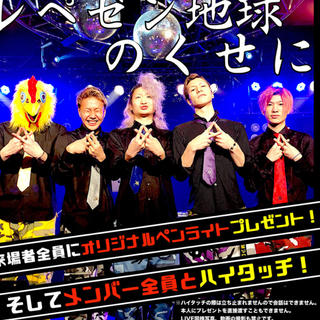 レペゼン地球Zepp東京(クラブミュージック)