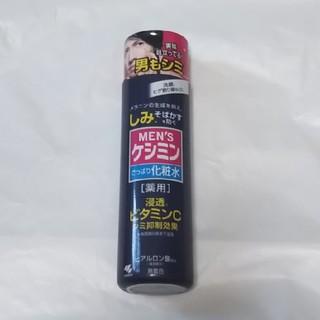 コバヤシセイヤク(小林製薬)のメンズ ケシミン化粧水  薬用  シミ ソバカス(その他)