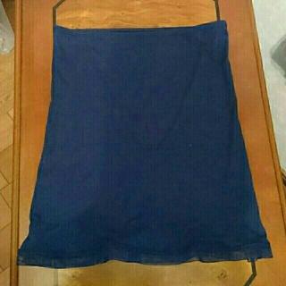 キッドブルー(KID BLUE)のキッドブルー 腹巻き(アンダーシャツ/防寒インナー)