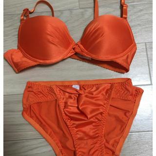 オレンジ 下着(ブラ&ショーツセット)