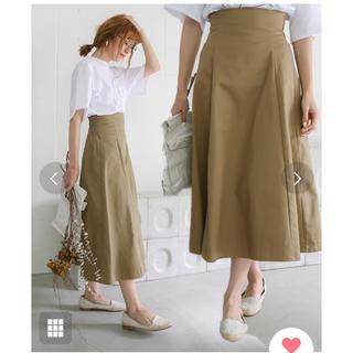 セレクト(SELECT)のselect MOCAハイウェストミモレ丈スカート(ロングスカート)