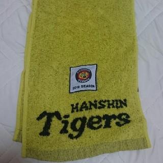 ハンシンタイガース(阪神タイガース)の2018阪神タイガース☆スポーツタオル(応援グッズ)