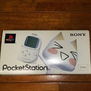 プレイステーション(PlayStation)の未使用品 ポケットステーション(家庭用ゲーム本体)
