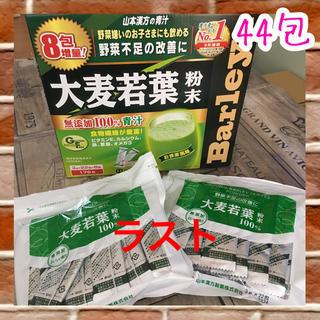 コストコ(コストコ)の大麦若葉♡青汁 44包(青汁/ケール加工食品)