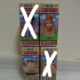 ワーコレ ワンピース(アニメ/ゲーム)