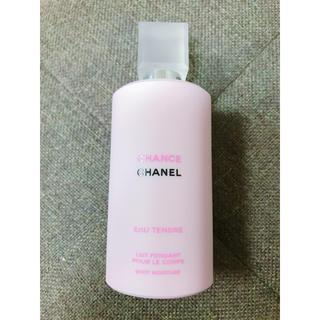 シャネル(CHANEL)のCHANEL/ボディーミルク(乳液 / ミルク)
