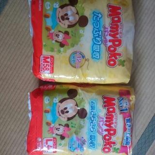 ディズニー(Disney)のマミーポコパンツ M サイズ58枚 L サイズ44枚(ベビー紙おむつ)