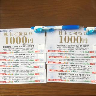 アスビー(ASBee)のジーフット 株主優待券 10000円分 (1,000円 × 10枚)(ショッピング)