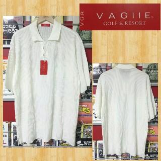 バジエスポーツ(VAGIIE SPORT)の購入27000円 VAGIIE バジエ 半袖ニットセーター 50 サマーセーター(ニット/セーター)
