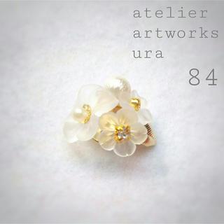 84 お花とコットンパール リング/イヤリング(リング)