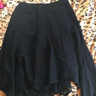 アンナルナ(ANNA LUNA)のフォーマルスカート(ひざ丈スカート)