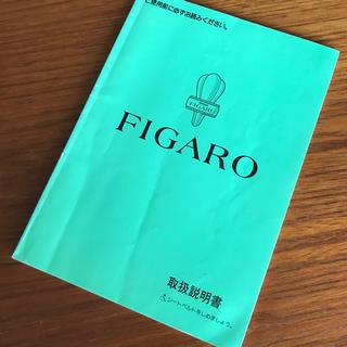 ニッサン(日産)の☆希少品☆ 日産 フィガロ 取扱説明書(カタログ/マニュアル)