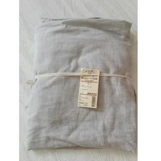 MUJI (無印良品) - 無印良品 オーガニックコットン 二重ガーゼ シングル 敷布とんシーツ グレー