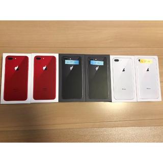 アップル(Apple)のTJ様 専用 iPhone8 64GB 7台(スマートフォン本体)