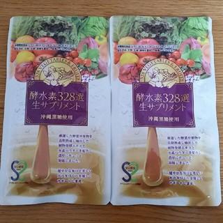 ニック様専用☺酵水素328選生サプリメント(ダイエット食品)