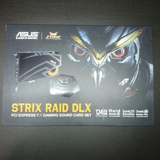エイスース(ASUS)のASUS STRIX RAID DLX ハイレゾ対応 7.1ch サウンドカード(PCパーツ)