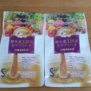 あき様専用☺酵水素328選生サプリメント(ダイエット食品)