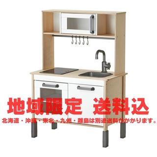 IKEA - 【新品・送料込み】IKEAイケア DUKTIG おままごと キッチン