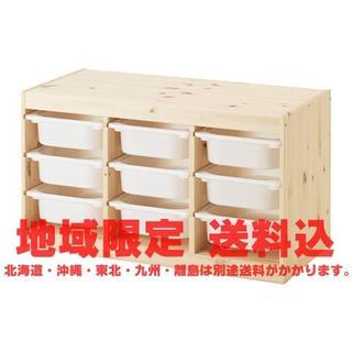 IKEA - 【新品・送料込】IKEA TROFAST パイン材, ホワイトSx9