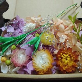 おすそわけ花材mix(ドライフラワー)
