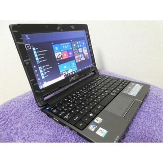 エイサー(Acer)の★美品★Acer Aspire one 533 Win10&Office搭載(ノートPC)