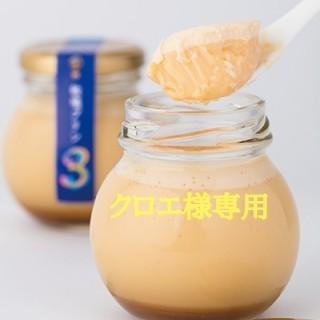 クロエ様専用 プリン(6個入)(菓子/デザート)