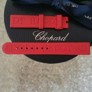 ショパール(Chopard)の★新品★CHOPARD★ショパール★ハッピースポーツ★ラバーベルト★赤★(腕時計)
