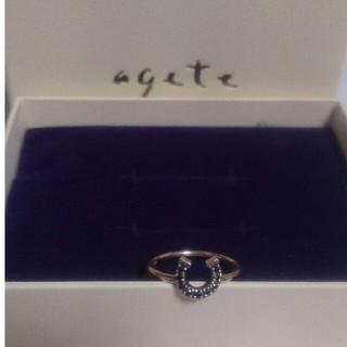 アガット(agete)のアガット K10 シルバー925指輪4号最終お値引き価格!(リング(指輪))