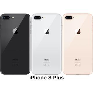 新品 iphone8plus 256GB シムフリー 黒のみ5台セット(スマートフォン本体)
