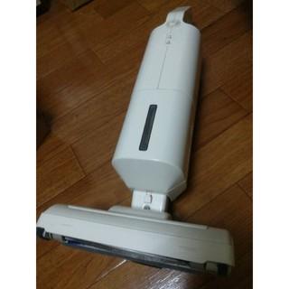 ムジルシリョウヒン(MUJI (無印良品))の無印良品 ハンディークリーナー(掃除機)