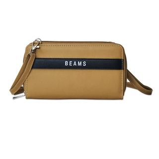ビームス(BEAMS)の新品 未開封 モノマックス 付録 2018年 6月号 BEAMS(ファッション)