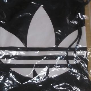 アディダス(adidas)のナップサック(リュックサック)