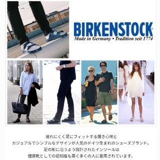 ビルケンシュトック(BIRKENSTOCK)の【送料無料】ビルケンシュトック アリゾナ EVA レディース メンズ