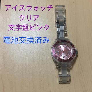 アイスウォッチ(ice watch)のアイスウォッチ クリア 文字盤ピンク(腕時計)