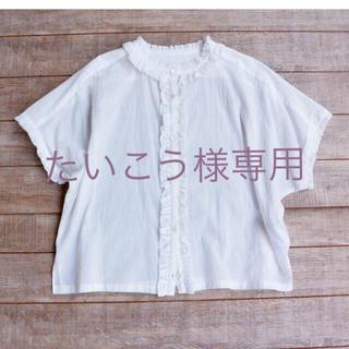 ヤラ(YARRA)の☆美品☆たいこう様専用(シャツ/ブラウス(半袖/袖なし))