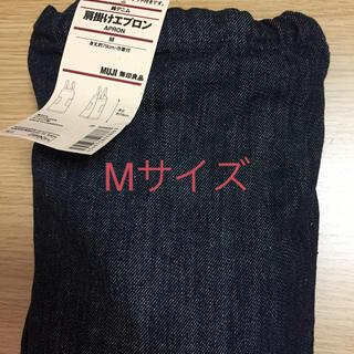 ムジルシリョウヒン(MUJI (無印良品))の無印 肩掛けエプロン 綿デニムMサイズ新品(収納/キッチン雑貨)
